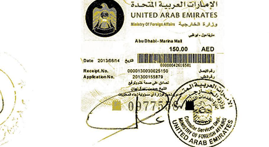 Legalisierungsvermerk aus den Vereinigten Arabischen Emiraten